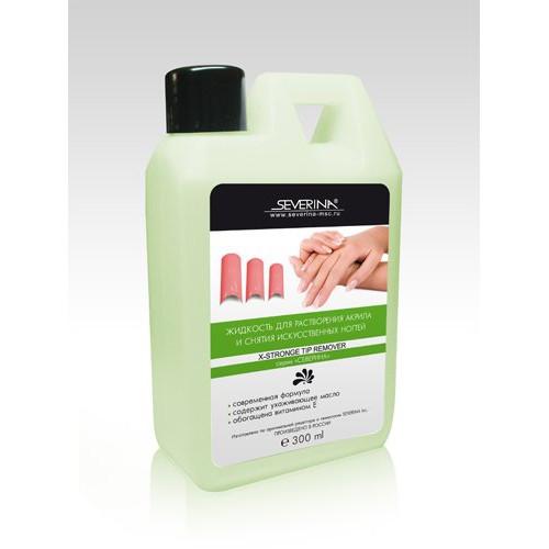 Жидкость для снятия акрила и типсов X-Strong Tip Remover Severina 300мл